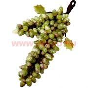 Виноград длинный 150, оникс