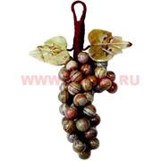 Виноград круглый 50, оникс