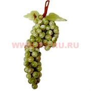 Виноград круглый 100, оникс