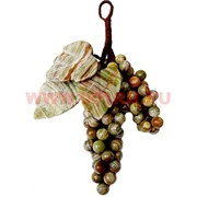 Виноград круглый 150, оникс