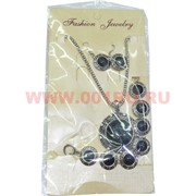 Набор: Колье, браслет, серьги (M-139) Малахит цена за упаковку из 12шт