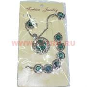 Набор: Колье, браслет, серьги (M-139) Черный агат цена за упаковку из 12шт