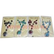 Набор: Колье, серьги (M-140) 4 вида цена за упаковку из 12шт