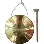 Гонг из латуни (20 см диаметр)