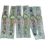 Часы с цветочным рисунком (M-120) цена за упаковку из 12шт