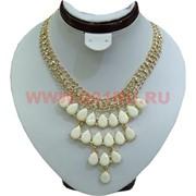 Колье и серьги в форме капли на золотистой цепочке (K-32) цвет белый цена за упаковку из 12шт