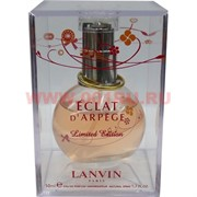 """Парфюмированная вода Lanvin """"Eclat d`Arpege"""" 50 мл женская"""