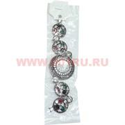 Часы с камнями (M-103) разнокамни круг цена за упаковку из 12шт