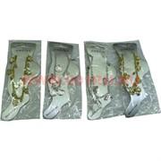Браслет на ногу (M-136) цена за упаковку из 12шт