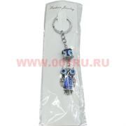Брелок от сглаза (K-132) сова цена за упаковку из 12шт