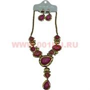 Колье и серьги на золотистой цепочке (K-32) цвет пурпурно-красный цена за упаковку из 12шт