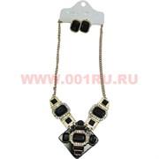 Колье и серьги на серебристой цепочке (K-32) цвет чёрный цена за упаковку из 12шт