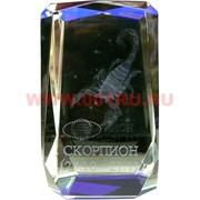 Кристалл «Куб Зодиак цветной» синий 10 см