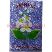 Стеклярус для бисероплетения №168 голубой