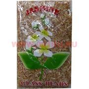 Стеклярус для бисероплетения №162 пшеничный