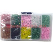 Бисер фасованный 10 цветов, цена за упаковку (1,9мм)