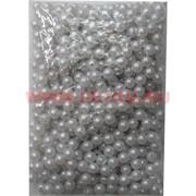 Жемчужины бусы для рукоделия 12мм перламутровые 500 гр