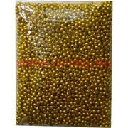 Жемчужины бусы для рукоделия 6мм золотые 500 гр