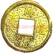 Китайская монета 2см золотая, 200 шт/уп