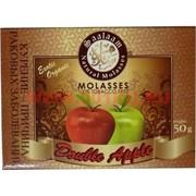 Табак для кальяна Saalaam 50 гр Двойное яблоко (без никотина)