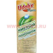 Стиральный порошок Udalix (Удаликс) Organic 400 г (бесфосфатный) 15 шт/кор