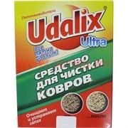 Средство для чистки ковров Udalix Ultra 250 г 10 шт/кор (пятновыводитель Удаликс Ультра)