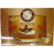 Табак для кальяна Saalaam 50 гр Тирамису (без никотина)