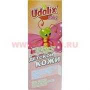 Стиральный порошок Udalix Baby (Удаликс Беби) 500 г бесфосфатный 15 шт/кор