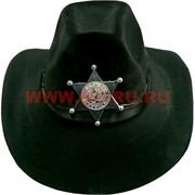 "Прикол ""Шляпа со звездой шерифа"""