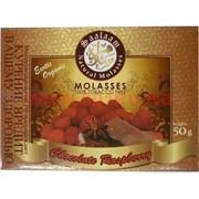 Табак для кальяна Saalaam 50 гр Малина с шоколадом (без никотина)