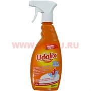 Пятновыводитель Udalix Ultra Plus (удаликс ультра плюс) 500 мл, 12 шт/уп