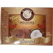 Табак для кальяна Saalaam 50 гр Кокос (без никотина)