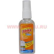 Универсальный пятновыводитель Udalix Ultra (Удаликс Ультра) 50 мл, 50 шт/уп