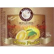 Табак для кальяна Saalaam 50 гр Лимон (без никотина)
