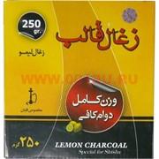 Уголь для кальяна Zhogal Galeb лимонный 250 гр (Иран)