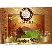 Табак для кальяна Saalaam 50 гр Шоколад с мятой (без никотина)