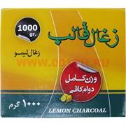Уголь для кальяна Zhogal Galeb лимонный 1 кг (Иран)