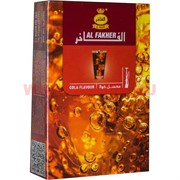 "Табак для кальяна Al Fakher 50 гр ""Кола"""