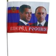 """Флаг """"Вперед Россия с Медведевым и Путиным"""" 20х30 см, 12 шт/бл"""