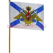 Флаг ВМФ России Андреевский с гербом 16х24 см, 12 шт/бл