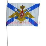 Флаг ВМФ России Андреевский с гербом 30х45 см 12 шт/бл