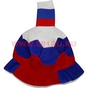 Шапка фанатская в цветах российского флага