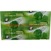 Пластины от комаров Кинкила с запахом лимона 10 шт, 200 пл/кор