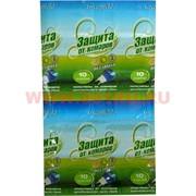 Пластины от комаров Greenfield без запаха 10 шт, 100 пл/кор