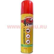Дихлофос инсектицидное средство №1 Killer от комаров, блох, клопов и др.