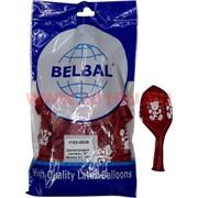 Шар воздушный 14 дюймов 25 шт «мишка» пастель шелкография Belbal