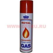 Газ для зажигалок Royal 250 мл