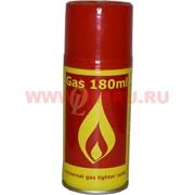 Газ Ognivo Lighter 180 мл