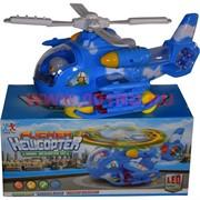 Вертолет игрушечный музыкальный