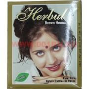 Хна для волос Brown, цена за 6 шт/уп (10 г в упаковке)